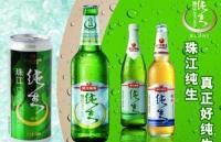 珠江啤酒荣膺广东省酒类行业协会两项大奖