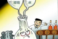 傍名牌、生产假冒白酒…枣庄通报4起典型案例