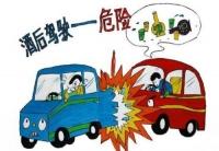 法国整顿酒驾放大招:自动锁车酒精检测器上路