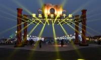 第29届青岛国际啤酒节即将开幕