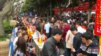 2019全国糖酒会全球食品欢乐购活动将于10月在天津举行