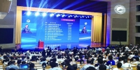稻花香集团荣登中国企业500强第335位