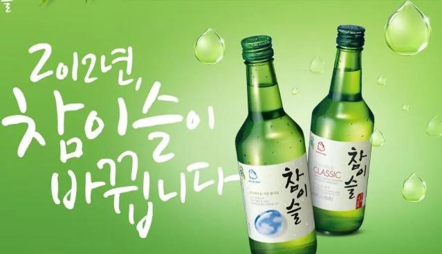 【适量饮酒 快乐生活】 中韩酒文化比较